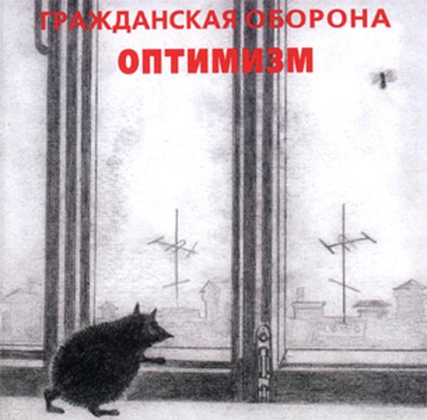 http://tekst-pesni.ru/ya_imgs/songt12482/4.jpg